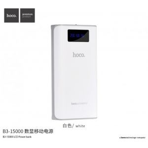 Hoco B3-15000 LCD Power Bank - White