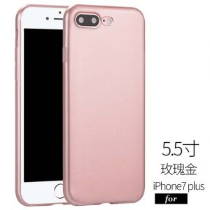 Hoco Light Series Dream Color Tpu Cover Iphone7 - Rose Gold