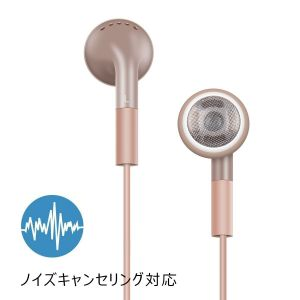 Hoco M12 Flat Ear Universal Earphone with Mic - Rose Gold