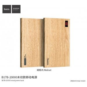 Hoco B17B-20000 Wood Grain Power Bank - Walnut