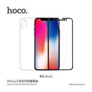 Hoco Light Series TPU Case & Film set for iphoneX - Black